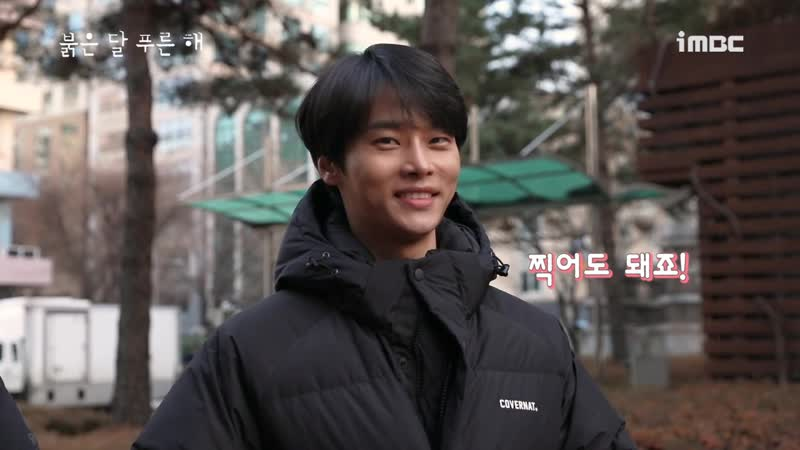 181213 MBC Drama 'Red Moon Blue Sun' 'Children of Nobody' VIXX N ep 15 16 making