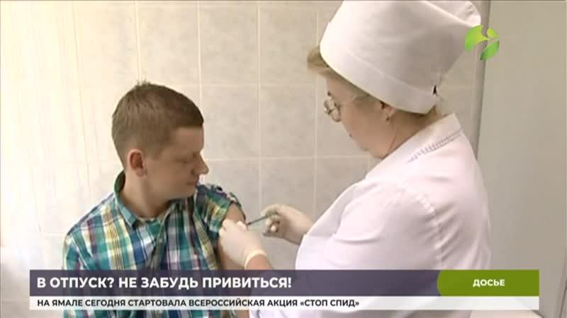 На Ямале зарегистрирован первый случай заболевания клещевым энцефалитом.mp4
