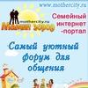 """Семейный интернет-портал """"Мамин город"""""""