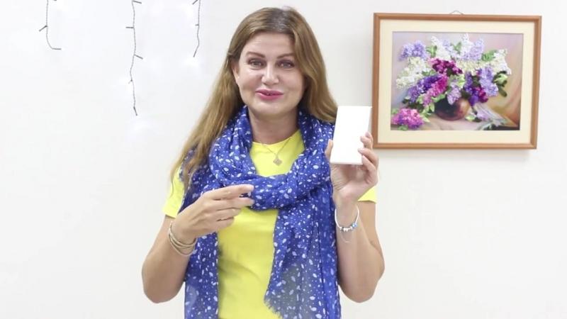 Фаберлик - Faberlic: Розыгрыш зарядного устройства