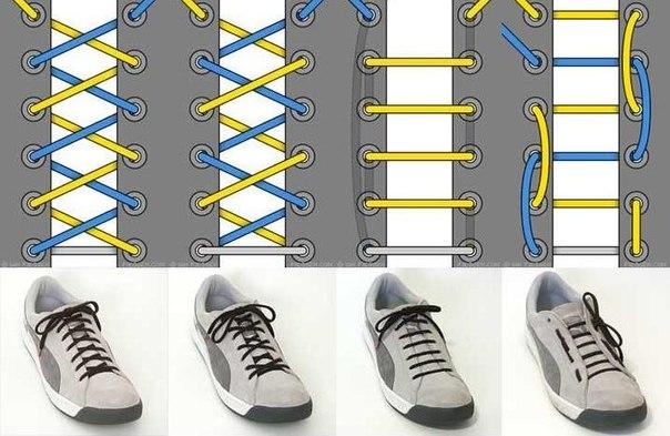 способах шнуровки ботинок