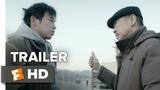 An Elephant Sitting Still TIFF Trailer (2018) Movieclips Indie