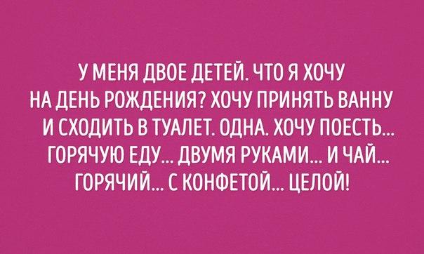 https://pp.vk.me/c7009/v7009511/6a8f/1GORTpKN46s.jpg