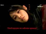Караоке-версия Warrior Baek Dong Soo Ost (Park Eun Tae - Wild)