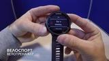 Обзор умных спортивных часов Garmin Forerunner 735XT