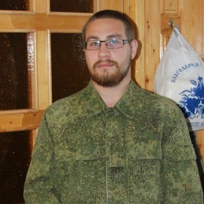 Артём Wolf, 6 августа 1991, Уфа, id22437625
