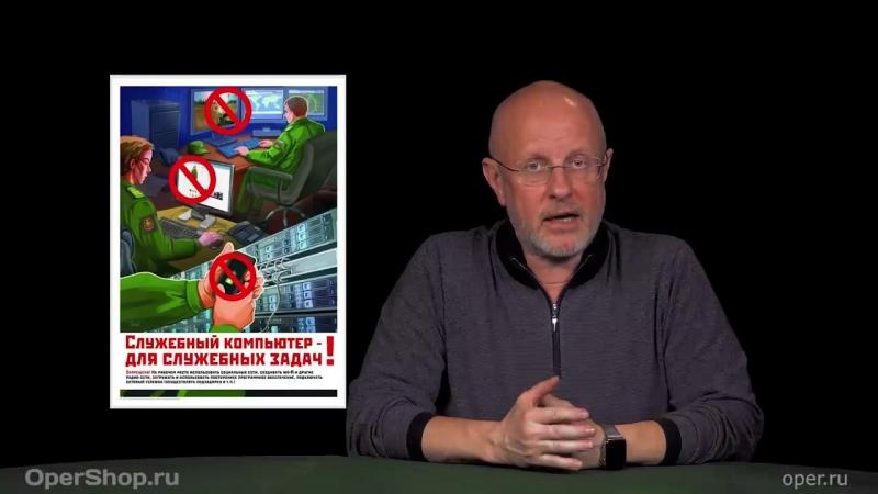 Goblin News 044 Трагедия в Кизляре, атака на школу во Флориде, армия без смартфонов [720p]