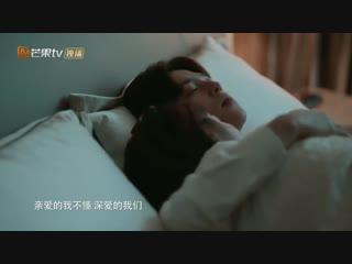 《彗星来的那一夜》主题曲MV:符龙飞汤梦佳共织暖心甜梦 The night of the comet【芒果TV独播剧场】
