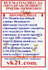 Геннадий Баранов, 7 октября 1990, Донецк, id123277634
