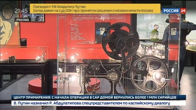 Новости на Россия 24 • У любителей кино появилась культурная мекка на ВДНХ