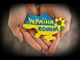 Флешмоб - Кіровоград. 1-А клас. школа №32