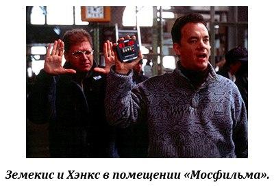 Кадр из фильма Изгой