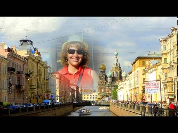 Татьяна Волкова. Мой Петербург моя любовь. Песни ,согревающие душу