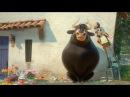 Фердинанд Официальный трейлер 2 HD