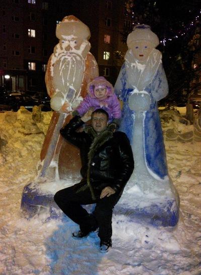 Артем Зуев, 21 июля , Уфа, id47096299