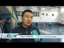 ТК Казахстан-Актау (каз.яз.)