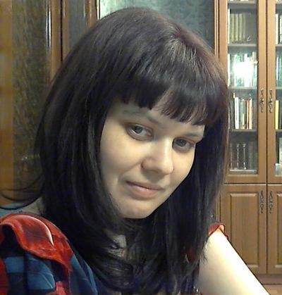 Карина Дуллиева
