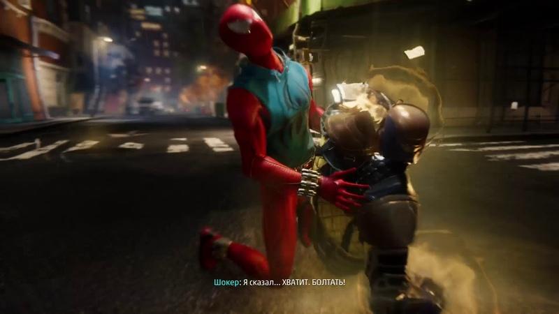 Marvels Spider-Man 8 - Поимка Шокера
