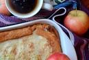 Творожный пирог с яблоками на слоеном тесте