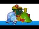 Игрушки для детей, которые любят мультфильм Поезд Динозавров