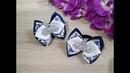 Бантики из репсовых лент МК Канзаши / The bow of REP ribbons Kanzashi MK
