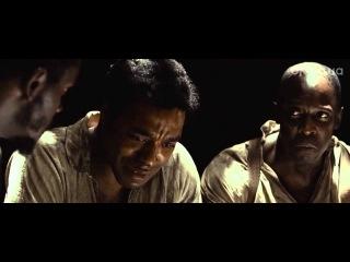 Дванадцять років рабства / Twelve Years a Slave (2013) (український трейлер)