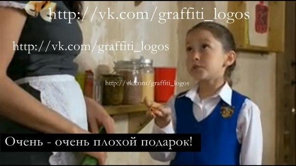 закрытая школа приколы картинки:
