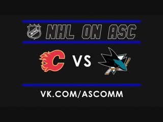 NHL   Flames VS Sharks