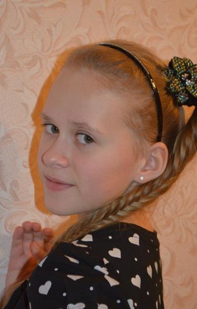 Анастасия Одностайченко, 12 марта , Санкт-Петербург, id57569462