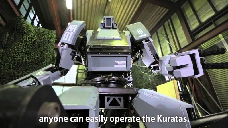 KURATA, the world's first robotic mech suit