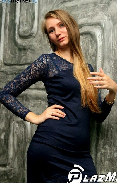 Наталья Злепко, 24 сентября , Харьков, id22500063