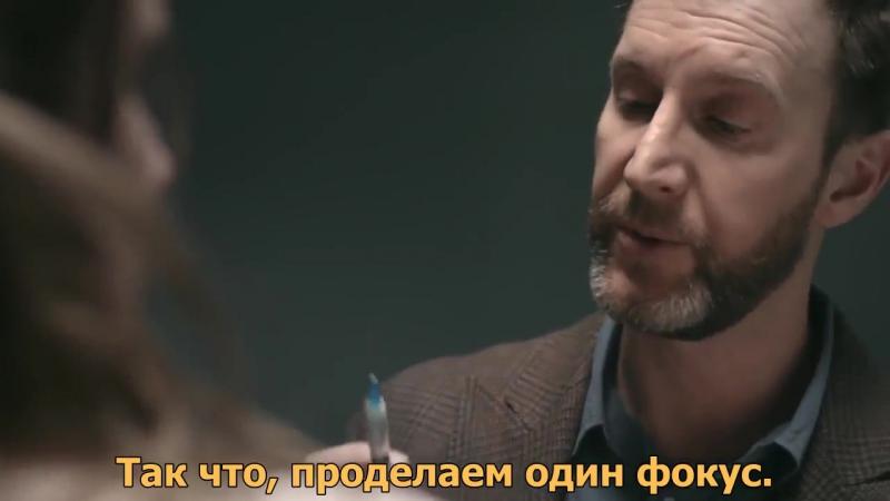 Периферийное устройство(Peripheral 2017 русские субтитры Хихидок)