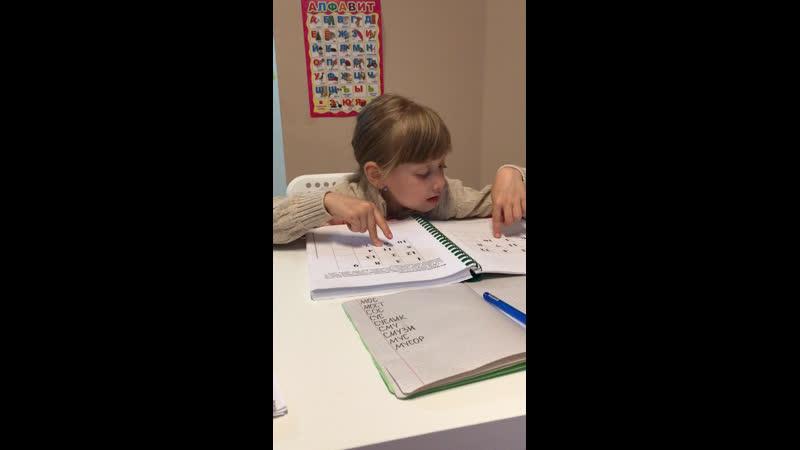 Арсения, 6 лет