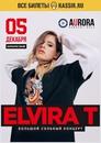 Elvira Tugusheva фото #4