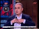 Нардеп Жвания о России и Путине прямой эфир 24 канал