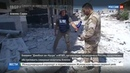 Новости на Россия 24 Боевики Джебхат ан Нусры и ИГИЛ продолжают наступление на Алеппо