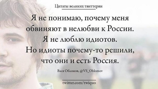 https://pp.vk.me/c621531/v621531494/5dbb/Qu6_14tll6M.jpg