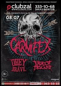 Разогрей CARNIFEX и OBEY THE BRAVE в СПб!
