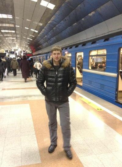 Александр Ширяев, 30 сентября , Иркутск, id49889502