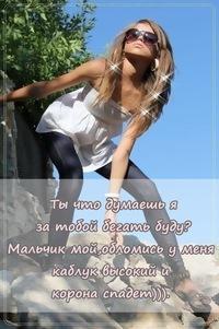 Ольга Кирлан