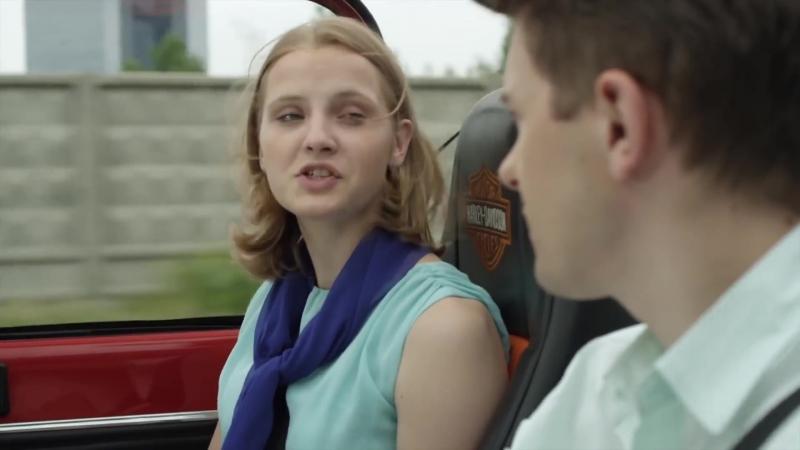 Слишком красивая жена (2015)