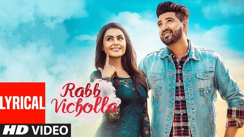 Rabb Vichola Balraj (Full Lyrical Song) G Guri, Singh Jeet | Latest Punjabi Songs 2018