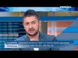Александр Кривошапко в передаче Говорит Украина (Vypusk 351) (20 09 2013)