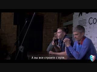 Александр Круподер покидает