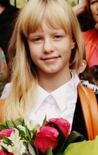 Даша Безверхая, 28 июля 1999, Балашиха, id211086368