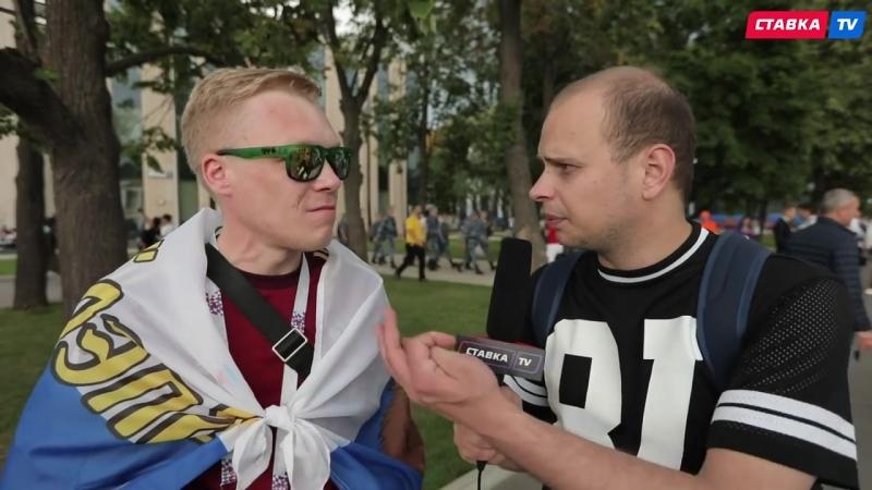 Английский фанат взбесился, послал меня и ушел с интервью. Под себя перед Хорватия – Англия