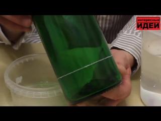 Как разрезать бутылку и что можно из этого сделать