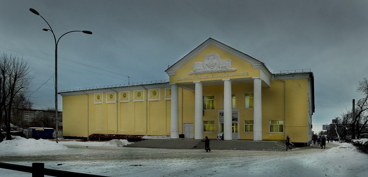 ДКЖ г.Курган, фото Бориса Бусыгина