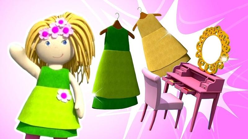 Кукольный домик Гардеробная Развивающие мультики для самых маленьких
