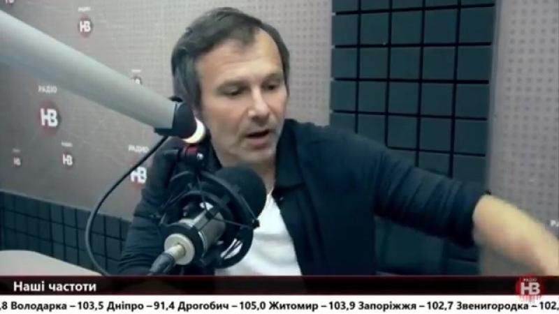 Святослав Вакарчук у програмі Yakovina Ivan Світ Огляд (06.06.2018)